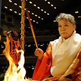 Saisho Ceremony